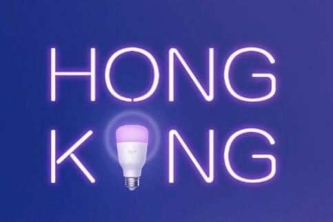 Yeelight智能烛光灯闪耀2018香港秋季国际照明展陆丰